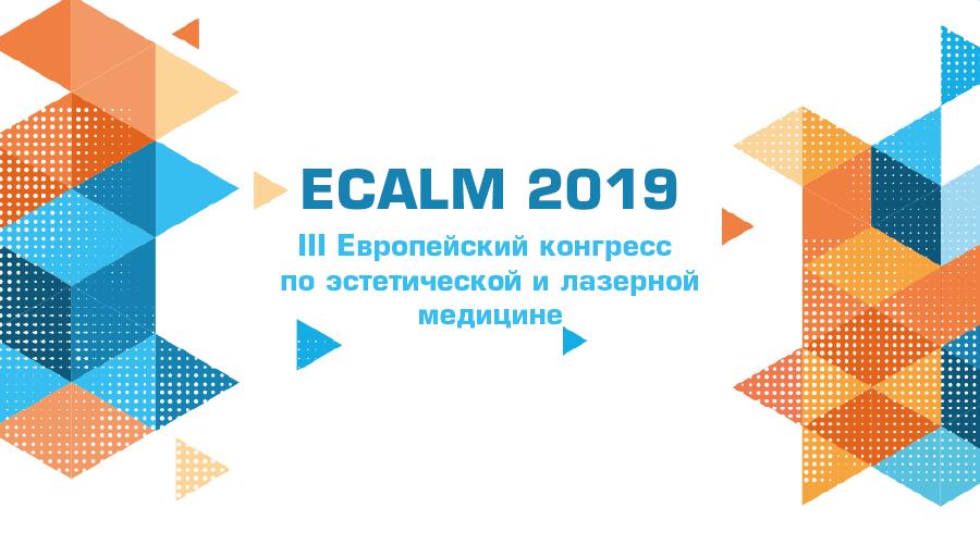 ECALM 2019